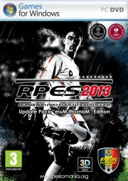RPES2013 UP Download